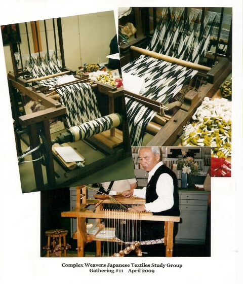 kasuri weaving